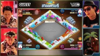 VRZO Episode 1 - Thai TV Show