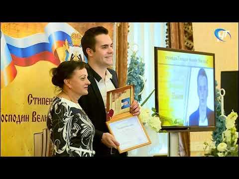 В областной филармонии наградили обладателей именных стипендий «Господин Великий Новгород»