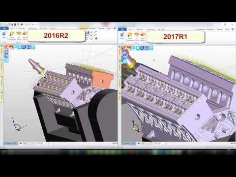 Performance Improvements | Edgecam 2017R1 (видео)