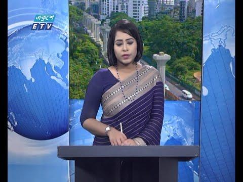 02 PM News || দুপুর ০২ টার সংবাদ || 30 July 2020 || ETV News