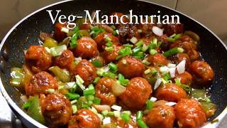 Veg Manchurian Recipe In Telugu ( వెజిటబుల్ మంచూరియా ) How To Make Vegetable Manchurian (Restaurant)