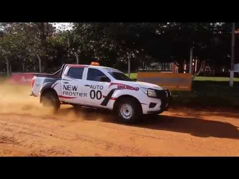 #Coche Resumen 4x4 Dia 1 - Rally de Alto Parana 2008