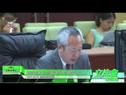 蕭志偉:關注澳門未來發展問題 ...