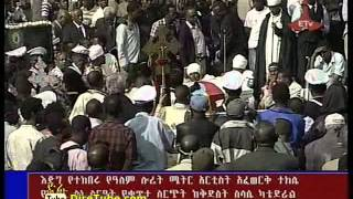 Full Funeral Ceremony For Maitre Artist World Laureate Afewerk Tekle @ Selassie Church - Part 2