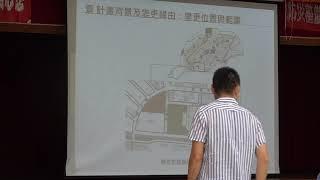 073* 變更新營都市計畫(配合長勝營區暨公十公園整體規劃)細部計畫(修訂土地使用分區管制要點...