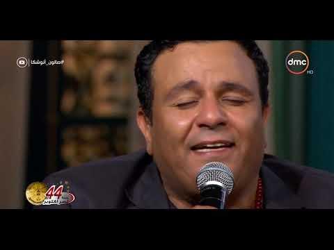 """محمد فؤاد عن توقيت """"حبيبي يا وطن"""": كنا جميعا خائفين"""