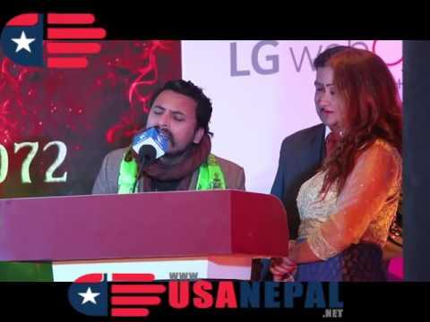 Popular Singer Yubraj Chaulagain Singing Live In Dcine Award