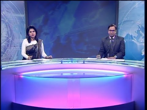 07 PM News || সন্ধ্যা ৭টার সংবাদ || 16 February 2020 || ETV News