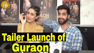Trailer Launch Of GURGAON With Ragini Khanna, Akshay Oberoi, Shanker Raman#celebs #stars #entertainment SUBSCRIBE OUR CHANNEL FOR REGULAR UPDATES: http://www.youtube.com/subscription_center?add_user=f3bollywoodnnewsLike us on Facebook:www.facebook.com/FirstFrameFilmsFollow us on Twitter:www.twitter.com/FirstFrameFilms
