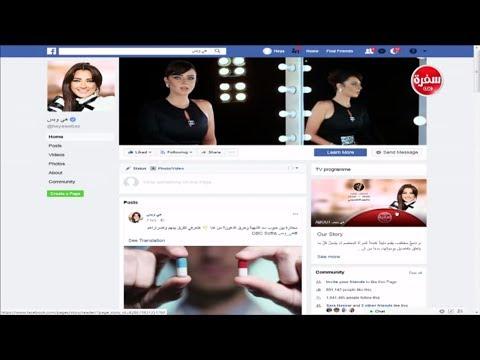 العرب اليوم - شاهد: تحذير رضوى الشربيني لمتابعات برنامجها