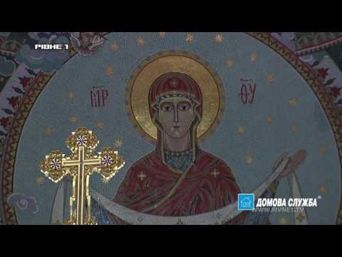 Зeлeні свята: минулe і сьогодні. Духовність