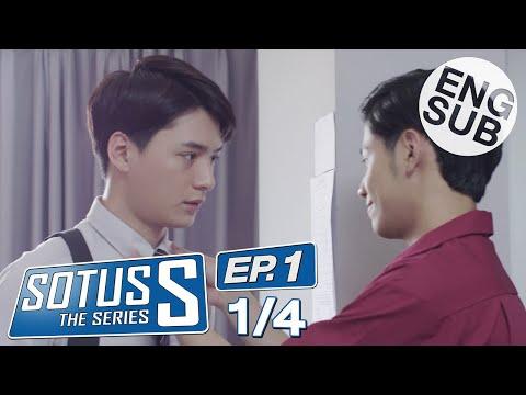 [Eng Sub] Sotus S The Series   EP.1 [1/4]