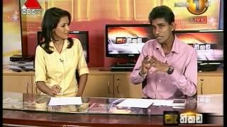 Pethikada Sirasa TV 02.09.2015