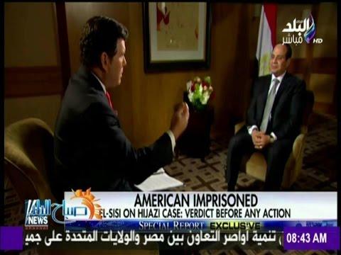تفاصيل حوار الرئيس السيسي مع قناة