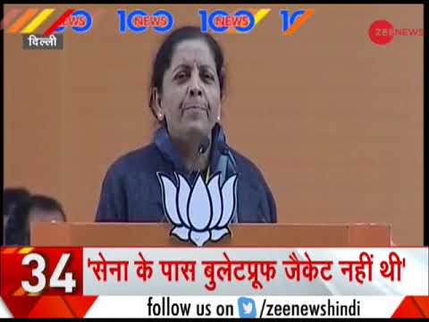 News 100: Watch Top News Stories Of Today, January 12th, 2018