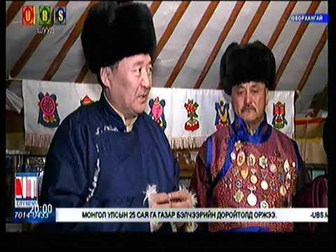 """Өвөрхангай аймгийн Бүрд сумын малчин Ц.Мандахбаяр """"Аварга малчин"""" боллоо"""