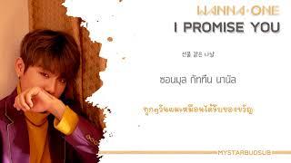 Video [THAISUB] Wanna One (워너원) - '약속해요' (I Promise You) I.P.U #ซับดาว MP3, 3GP, MP4, WEBM, AVI, FLV Maret 2018
