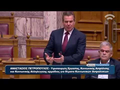 Α. Πετρόπουλος για το πρόστιμο των 10.500 ευρώ