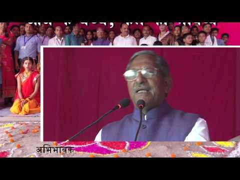 अच्छे संस्कारों की शुरुआत घर से होती है:Nand Kishore Yadav