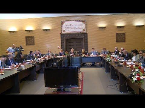 """""""اجتماع لجنة تتبع ظاهرة """"الاستيلاء على عقارات الغير"""