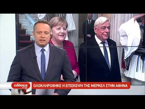 Τίτλοι Ειδήσεων ΕΡΤ3 19.00 | 11/01/2019 | ΕΡΤ