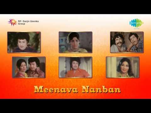 Meenava Nanban
