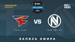 FaZe vs Team EnVyUs - ESL Pro League S7 EU - de_cache [ceh9, SleepSomeWhile]
