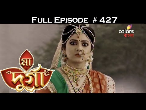 Ma-Durga--29th-April-2016--মা-দূর্গা--Full-Episode