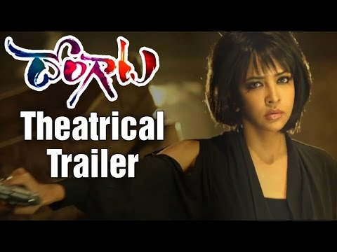Dongaata Telugu Movie | Theatrical Trailer