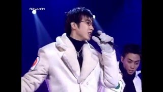 Download Lagu 젝스키스 (Sechs Kies) 커플 Couple 981103 뮤뱅 고화질 (high definition) Mp3