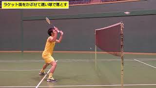 Download Video 【バドマガ連載】舛田圭太流 勝利への視点 第10回ダブルスの攻撃〈前衛〉 MP3 3GP MP4