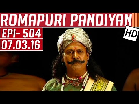 Romapuri-Pandiyan-Epi-504-Tamil-TV-Serial-07-03-2016-Kalaignar-TV-09-03-2016