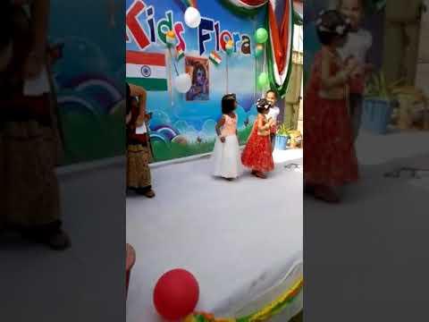 Kids Flora 2017 Dance