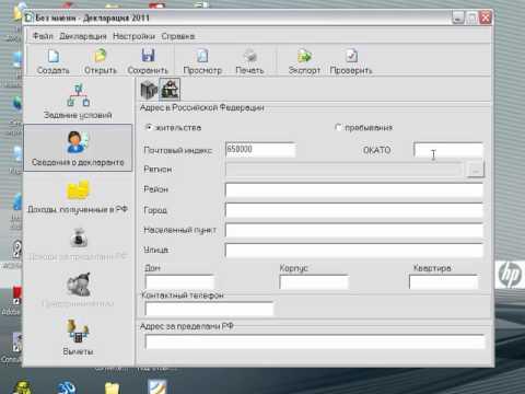 Загружено 08042010 в 15:23 авторизоваться получить код фото код для сторонних сайтов зарегистрироваться