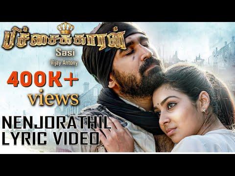 Nenjorathil Song Audio with Lyrics - Pichaikkaran Movie, Vijay Antony, Supriya Joshi