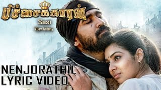 Nenjorathil Song Audio with Lyrics - Pichaikkaran Movie, Vijay Antony, Supriya Joshi