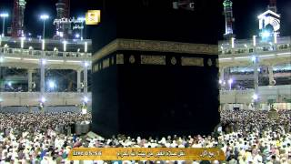 صلاة الفجر - الشيخ عبدالله الجهني - المسجد الحرام - الثلاثاء 1 ربيع الأول 1436