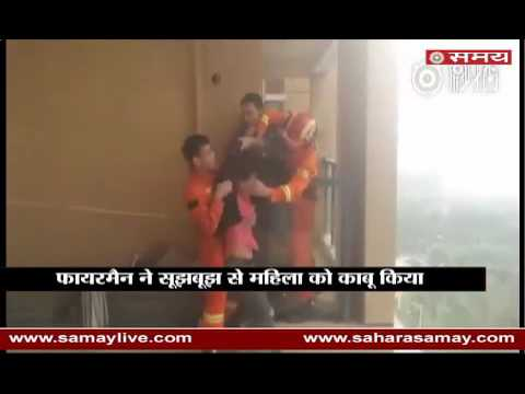 Firefighter rescues a woman trying to jump from 15th-floor of a building in China