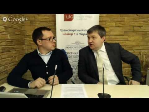Онлайн с координатором реформирования транспортной отрасли