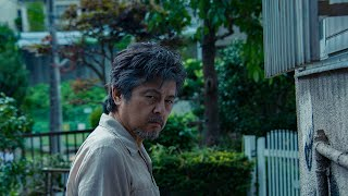 Nonton    Official Trailer   The Katsuragi Murder Case                                            Film Subtitle Indonesia Streaming Movie Download
