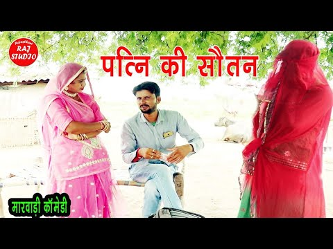 Video Marwadi sexy video   call recording Rajasthani sexy video download in MP3, 3GP, MP4, WEBM, AVI, FLV January 2017