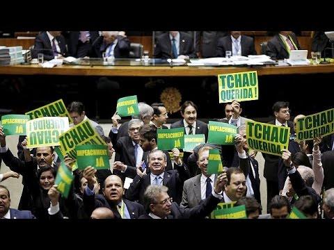 Βραζιλία: Κρίσιμη ψηφοφορία στην Βουλή για την τύχη της προέδρου Ρούσεφ