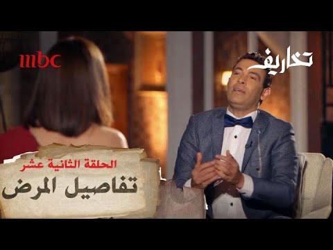 لأول مرة..سعد الصغير يروي ملابسات مرضه ومنعه من دخول المستشفى