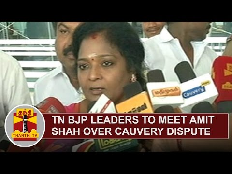 Tamil-Nadu-BJP-Leaders-to-meet-Amit-Shah-on-Cauvery-Water-Dispute-Thanthi-TV