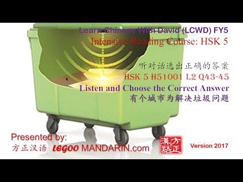 HSK 5 H51001 L2 Q43-45 有个城市为解决垃圾问题 Solve the garbage problem