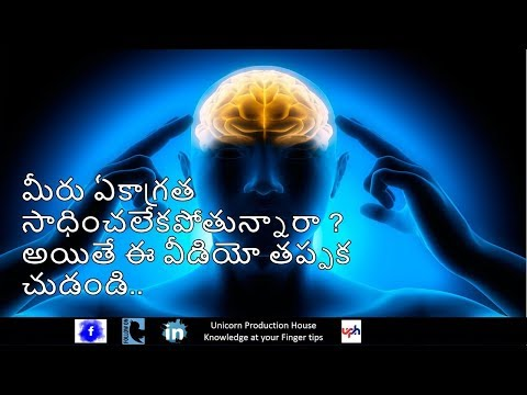 Graduation quotes - How to Increase Concentration in Telugu 2  Prem Psychology