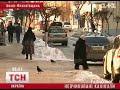 Видеоновость В Украине начались незапланированные каникулы в школах
