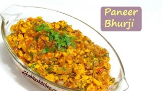 Paneer Bhurji Recipe | Quick Paneer Recipe | Scrambled Indian Cottage Cheese | kabitaskitchen