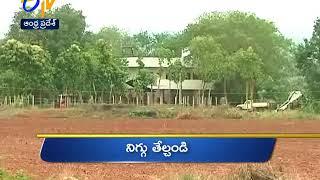 Andhra Pradesh 17th August 2017 Ghantaravam 6 PM News Headlines