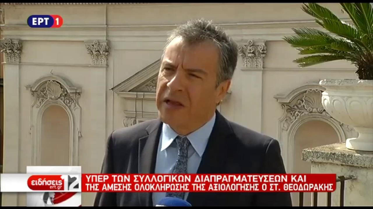 Στ. Θεοδωράκης: Η μάχη για την εργασία δεν μπορεί να είναι μάχη επιστολών